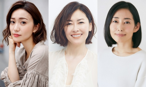 中山美穂(中央)が主演、木村多江(左)、大島優子(右)が共演。『連続ドラマW 彼らを見ればわかること』WOWOWプライムにて2020年1月放送スタート