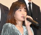 映画『葬式の名人』の公開初日舞台あいさつに登場した前田敦子 (C)ORICON NewS inc.