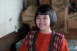 連続テレビ小説『スカーレット』第2週より。第8回。常治(北村一輝)に言いたいことを言ってすっきりした喜美子(川島夕空)(C)NHK