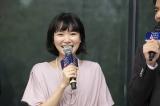 AbemaTVオリジナルドラマ 『フォローされたら終わり』制作発表会見に出席した小川紗良