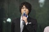 AbemaTVオリジナルドラマ 『フォローされたら終わり』制作発表会見に出席した犬飼貴丈