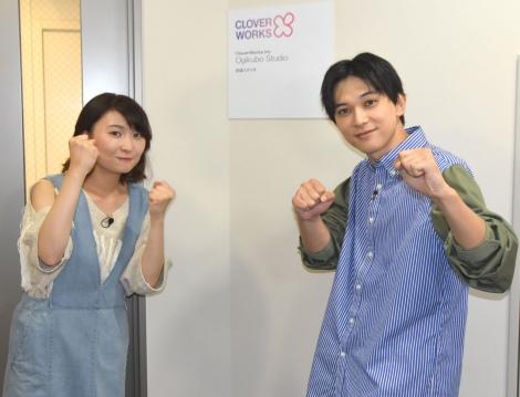 劇場版アニメ『空の青さを知る人よ』制作スタジオを訪問した(左から)若山詩音、吉沢亮