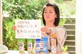 『生田家の朝』(C)日本テレビ