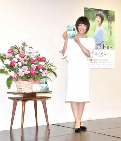 自著『Stage For〜 舌がん「ステージ4」から希望のステージへ』発売記念イベントを開催した堀ちえみ (C)ORICON NewS inc.