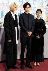 NHK総合よるドラ『決してマネしないでください。』試写会に出席した(左から)ラウール、小瀧望、馬場ふみか (C)ORICON NewS inc.