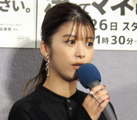 NHK総合よるドラ『決してマネしないでください。』試写会に出席した馬場ふみか (C)ORICON NewS inc.
