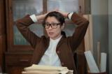 連続テレビ小説『スカーレット』女性新聞記者・庵堂(あんどう)ちや子 を演じる水野美紀(C)NHK