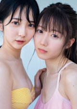 『週刊プレイボーイ』44号に登場した谷崎早耶(左)&大谷映美里(C)YOROKOBI/週刊プレイボーイ