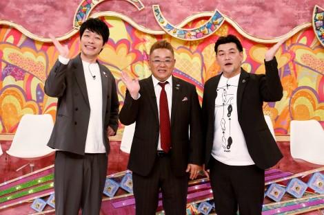 新バラエティー番組『ウワサのお客さま』への意気込みを語った(左から)川島明、サンドウィッチマン(C)フジテレビ