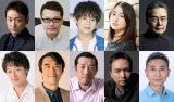 『シン・ウルトラマン』の追加キャストが解禁(C)円谷プロ