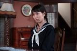 連続テレビ小説『スカーレット』第3週・第14回より。さだと大久保から女中の仕事は若い子には無理だと言われる喜美子(C)NHK