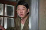 連続テレビ小説『スカーレット』第3週・第15回より。元公務員で俳優を目指す変わり者の雄太郎(C)NHK