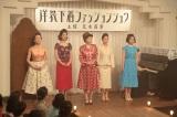 連続テレビ小説『スカーレット』第3週・第18回より。無事にショーを終えたさだたち(C)NHK