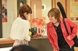 『G線上のあなたと私』第3話に登場する喜矢武豊 (C)TBS