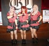 1stシングル「LimitGamer」発売記念イベントを開催した(左から)リオルジャネイヨ、オサキーヌ、NEOアリカーベル (C)ORICON NewS inc.