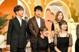 『櫻井・有吉THE夜会』に木村沙織(前列右)、木村拓哉(左)が出演(C)TBS