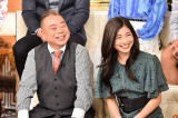 『櫻井・有吉THE夜会』に出川哲朗(左)、土屋炎伽が出演(C)TBS