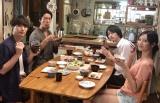 『4分間のマリーゴールド』仲良し4きょうだい(左から、福士蒼汰、桐谷健太、横浜流星、菜々緒)の食卓シーン (C)TBS