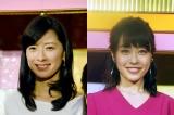 NHK総合の音楽番組『うたコン』谷原章介と司会を務めてきた小郷知子アナウンサー(左)に代わり、11月からは片山千恵子アナウンサー が担当(C)ORICON NewS inc.