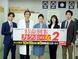 名取裕子主演ドラマ、初回6.9%