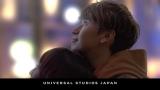 『ユニバーサル・クリスタル・クリスマス』新CMに出演する関ジャニ∞の大倉忠義 画像提供:ユニバーサル・スタジオ・ジャパン