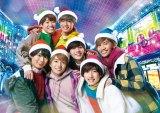 『ユニバーサル・クリスタル・クリスマス』新CMに出演するなにわ男子 画像提供:ユニバーサル・スタジオ・ジャパン