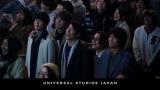 『ユニバーサル・クリスタル・クリスマス』新CMに出演する関ジャニ∞ 画像提供:ユニバーサル・スタジオ・ジャパン