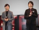 『Netflixアニメラインナップ発表会2019−2020』のイベントに登場した(左から)神谷浩史、島崎信長 (C)ORICON NewS inc.