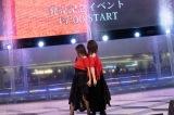 デュエットシングル「追憶シンフォニア/果てないあの宇宙へ」発売記念イベントを開催した鮎川麻弥(左)と森口博子