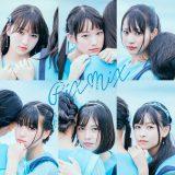 メジャーデビューシングル「その先へ」初回限定盤(10月23日発売)