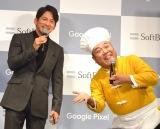 ソフトバンク『Google Pixel 4』『Google Pixel 4 XL』発売セレモニーに登壇した(左から)岡田准一、山崎弘也 (C)ORICON NewS inc.