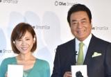 スマート集音器『Olive Smart Ear』日本発売イベントに出席した(左から)高橋真麻、高橋英樹 (C)ORICON NewS inc.