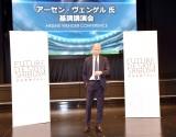 基調講演会開催前のメディア向け取材会に出席したアーセン・ヴェンゲル (C)ORICON NewS inc.