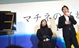 映画『マチネの終わりに』公開直前イベントに登壇した(左から)石田ゆり子、福山雅治 (C)ORICON NewS inc.