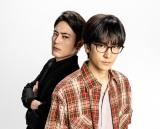 テレビ東京のドラマ枠「ドラマホリック!」2020年1月クールは中島裕翔(Hey! Say! JUMP)主演の『僕はどこから』。5年ぶりに間宮祥太朗と共演(C)「僕はどこから」製作委員会