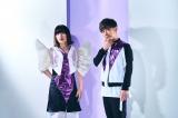 MYTH & ROIDアーティスト写真 (C)KADOKAWA