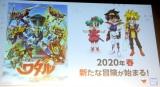 フィギュアの展示・販売イベント『TAMASHII NATION 2019』オープニングセレモニーで解禁された新作アニメPV『魔神英雄伝ワタル 七魂の龍神丸』 (C)ORICON NewS inc.