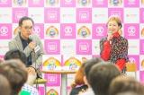 絵本『ねむとココロ』イベント