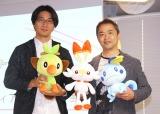 『ポケットモンスター ソード・シールド』国内最速メディアプレビュー会に登場した(左から)大森滋氏、増田順一氏
