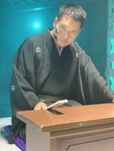 神田松之丞による「ターミネーター」講談映像解