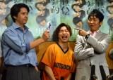徳井の話題で石田を共演者がガード