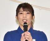 東京2020オリンピック聖火リレー到着式概要発表会に登場した吉田沙保里 (C)ORICON NewS inc.