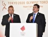 東京2020オリンピック聖火リレー到着式概要発表会に登場したサンドウィッチマン(左から)伊達みきお、富澤たけし (C)ORICON NewS inc.