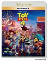 ディズニー/ピクサー長編アニメーション『トイ・ストーリー4』MovieNEX(11月2日発売)(C)2019 Disney/Pixar