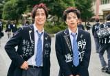 映画『ブラック校則』に出演する高橋海人、佐藤勝利のメインビジュアル(C)2019日本テレビ/ジェイ・ストーム