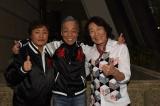 (左から)堀内孝雄、谷村新司、矢沢透=アリス日比谷野外音楽堂記者会見