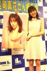 2020年版カレンダー発売記念イベントを開催した尾碕真花 (C)ORICON NewS inc.
