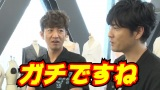 映像配信サービス「GYAO!」の番組『木村さ〜〜ん!』第65回の模様(C)Johnny&Associates