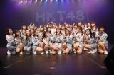 夜公演本編ラストでは卒業間近の植木南央を囲んでのパフォーマンス=『HKT48九州7県ツアー 〜あの支配人からの、卒業。〜』初日より(C)AKS