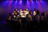「暗闇」=『HKT48九州7県ツアー 〜あの支配人からの、卒業。〜』初日より(C)AKS